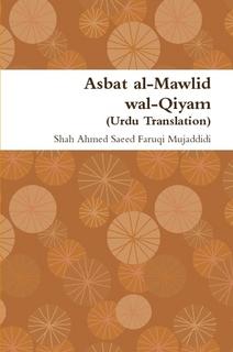 Asbat al-Mawlid wal-Qiyam (Urdu Translation)