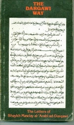 The Darqawi Way – Mawlay al-'Arabi ad-Darqawi – Letters from the Shaykh to the Fuqara